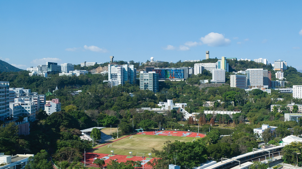 chinese-university-of-Hong-kong-best-universities