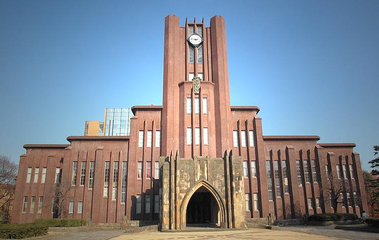 university-of-tokyo-best-universities