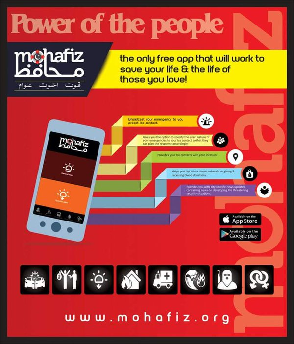 mohafiz-life-saving-mobile-app